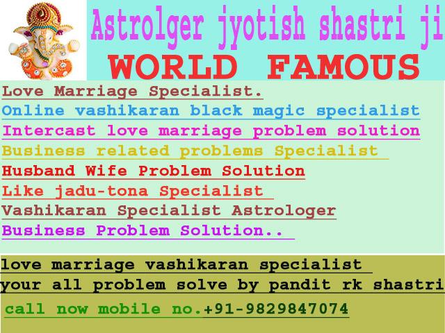 Love Marriage @@ Vashikaran Specialist Baba Ji +91-9829847074 In Canada